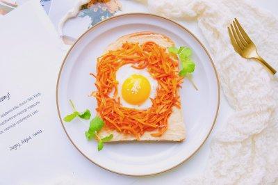 鸡飞蛋打胡萝卜煎蛋开放式三明治