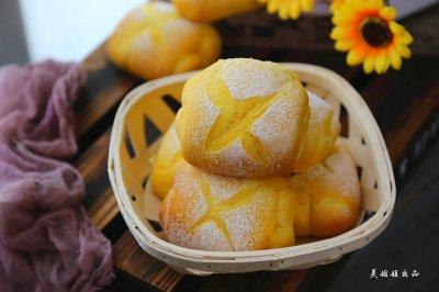 南瓜面包卷儿