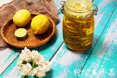 百香果蜂蜜柠檬饮