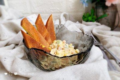 鸡蛋火腿沙拉佐南瓜面包