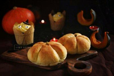 南瓜乳酪面包(内含两种造型方法)