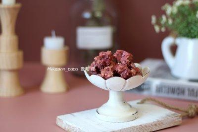 蔓越莓巧克力脆香米