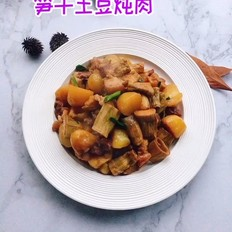 笋干土豆炖肉