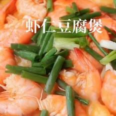 �r仁豆腐(fu)煲