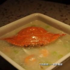 香菇鲜虾蟹粥