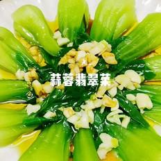 蒜蓉翡翠菜