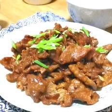 蒜香羊肉片