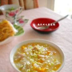南瓜肉丸(wan)燕(yan)��