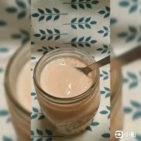 营养奶昔-木瓜奶昔