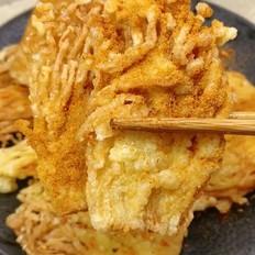 酥炸金针菇