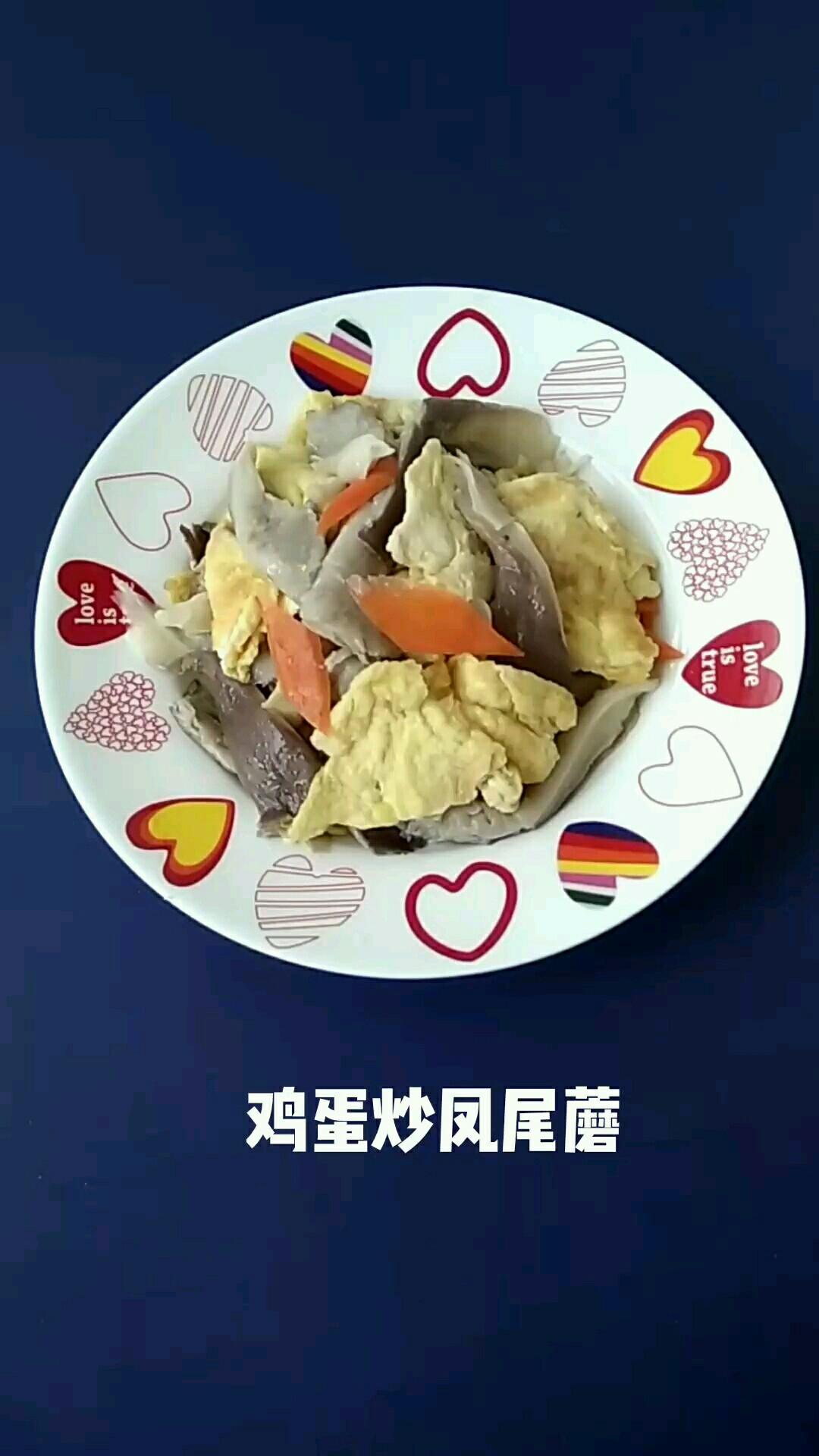 鸡蛋炒凤尾蘑