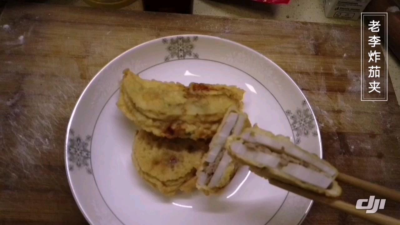 炸茄夹/炸藕夹
