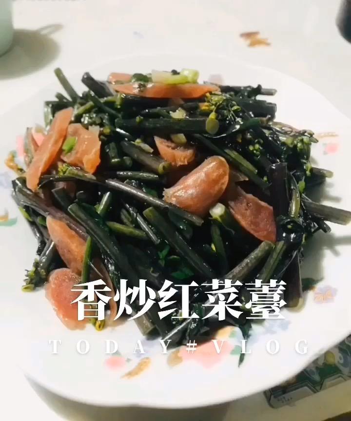 香炒红菜薹