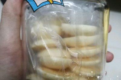 酸奶小溶豆