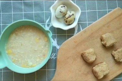 过敏宝宝的辅食食谱:没有面粉鸡蛋的蒸糕