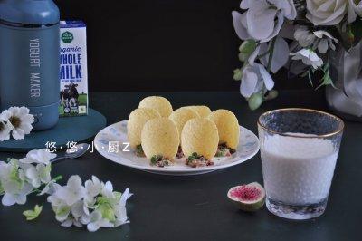 创意料理薯片水果沙拉