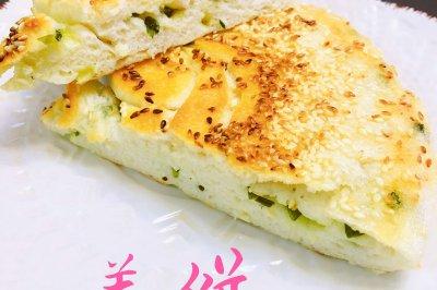 发酵一晚的上海羌饼