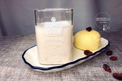 蔓越莓乳酸菌奶昔