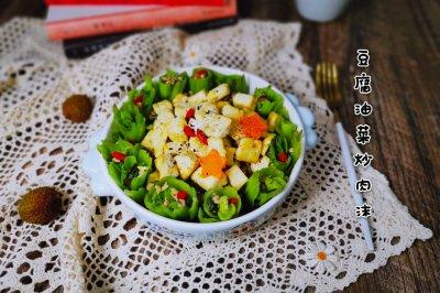 多吃豆腐油菜炒肉沫