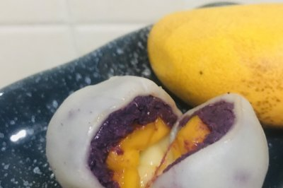 紫薯芒果糯米团子