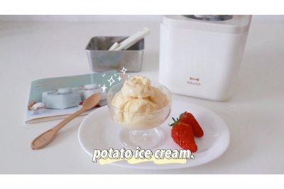 不发胖无奶油土豆冰淇淋