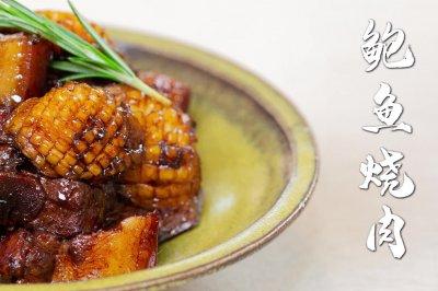 豪横硬菜:鲍鱼烧肉