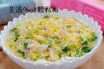 补充多种微量元素宝宝辅食:菠菜汤多味颗粒面