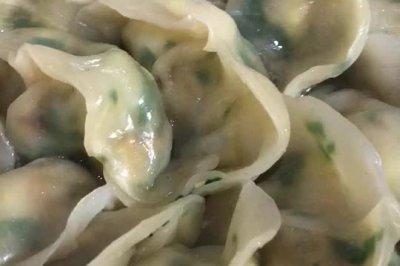 韭菜虾皮鸡蛋馅
