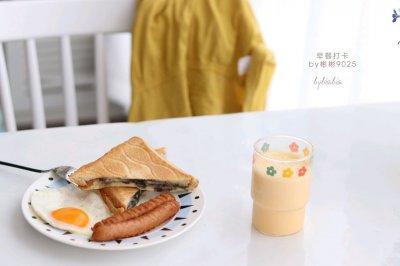 今日份早餐食谱