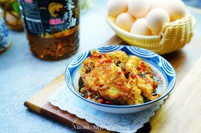 外婆味的菜椒酱汁煎蛋