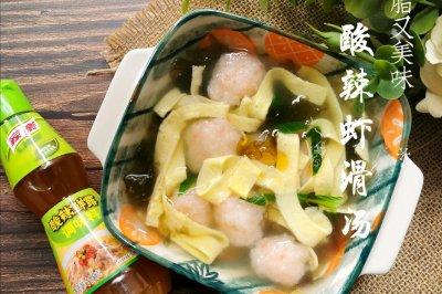 减脂又美味的酸辣虾滑汤