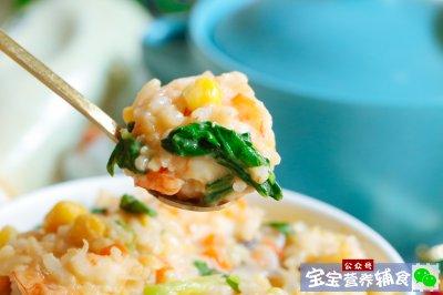 软糯海鲜砂锅粥
