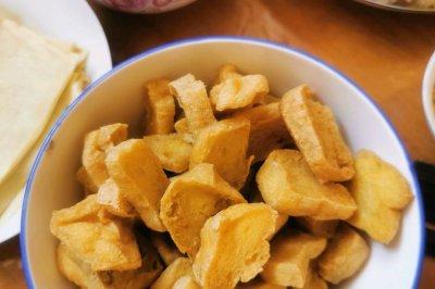 油炸臭豆腐