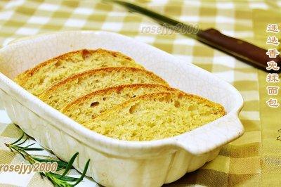 迷迭香免揉面包