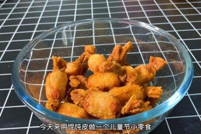 儿童节小零食馄饨皮