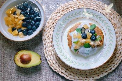 牛油果松饼