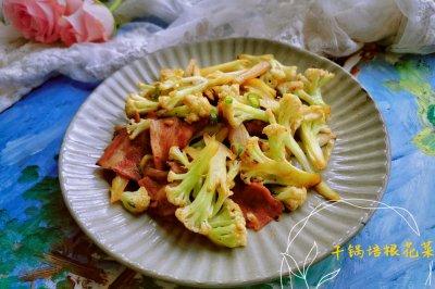 干锅花菜培根