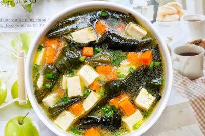 鲜美低脂的海带胡萝卜豆腐汤