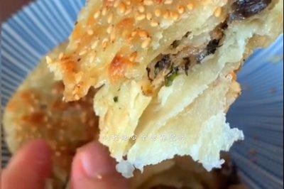 十分美味的酥皮梅干菜肉饼