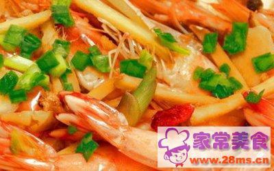 韭菜炒鲜虾